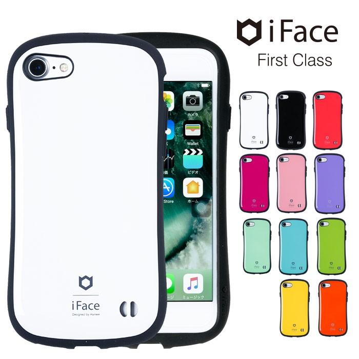 iPhone 8/7専用の防水ケース-iface First Class Standardケース