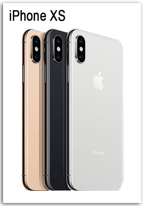 iPhoneXSとiPhoneXRの違いは何?どっちがいいの?人気は?│i-Net