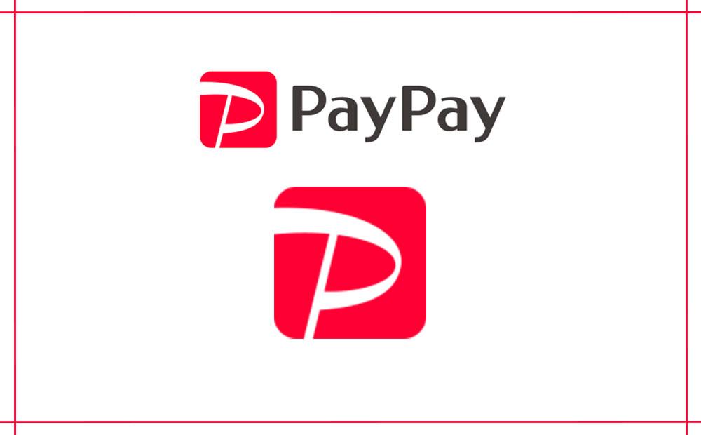 ソフトバンクユーザーはPayPayに登録すると1,000円相当をもらえる-まだチャンスあり
