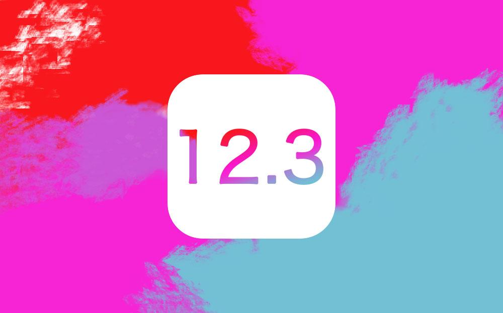 iOS12.3正式版がリリース!アップデート情報と不具合情報