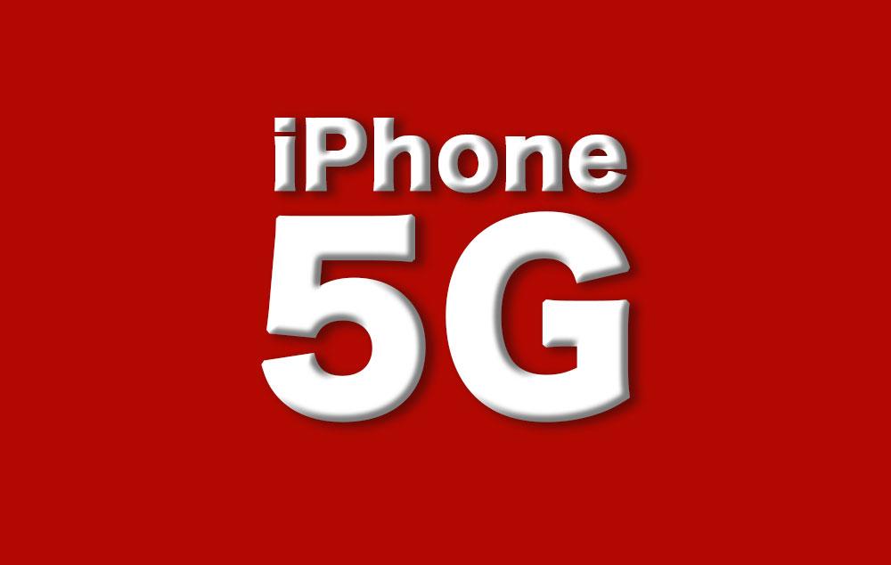 iPhone5G対応遅れ?2021年になる理由はモデムチップ調達問題か