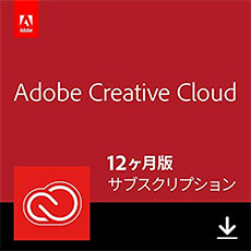 Adobe Creative Cloud コンプリート|12か月版
