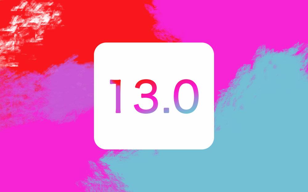 iOS13.0のbeta2を開発者向けにリリース!一般向けも間近に迫る