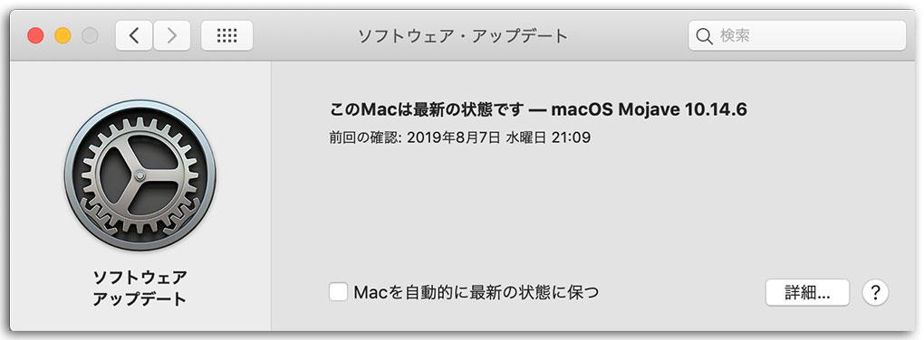 macOS Mojave 10.14.6
