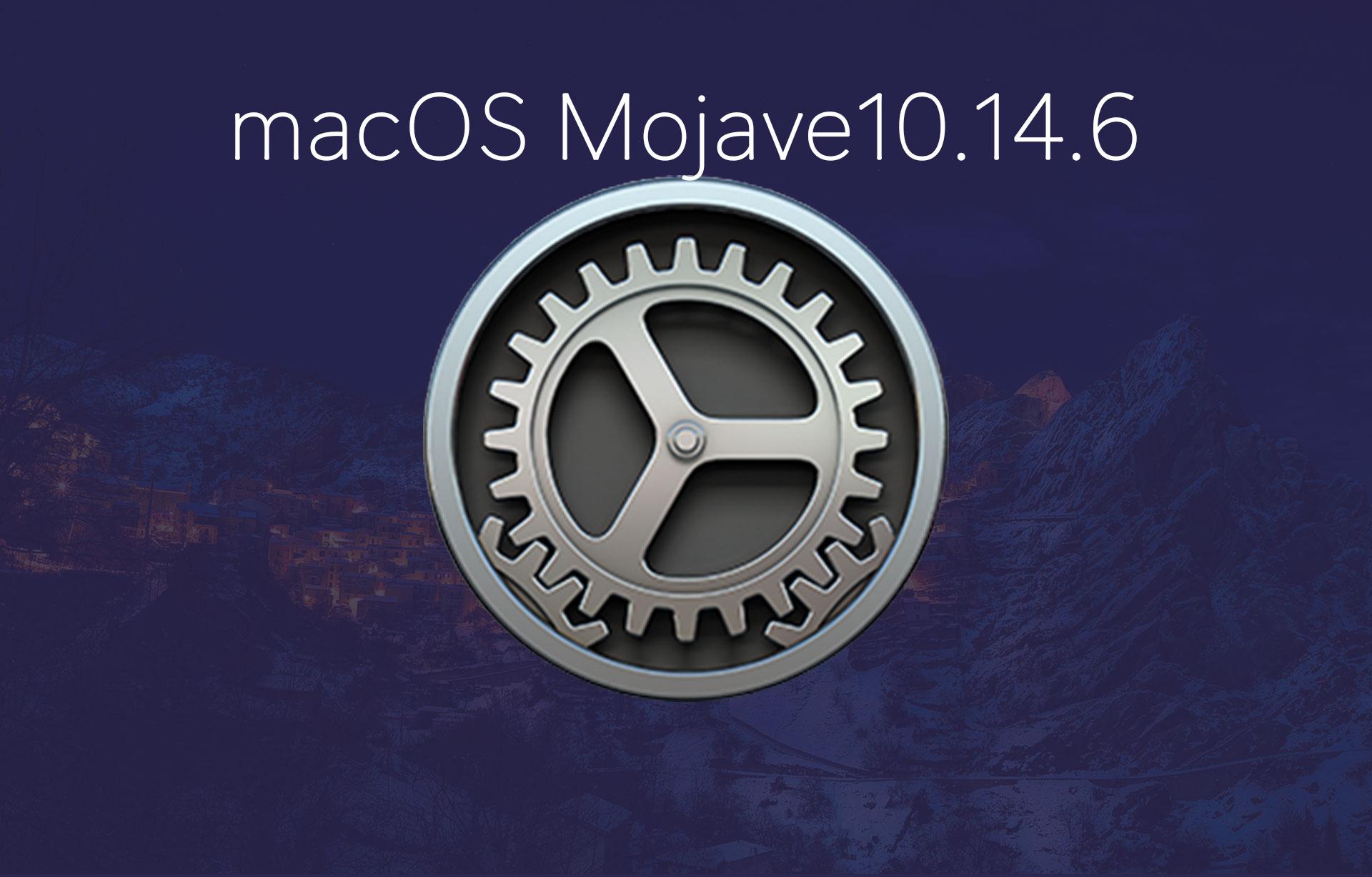 macOS Mojave10.14.6正式リリース