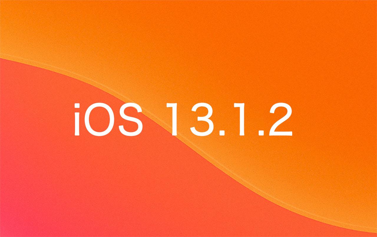 iOS 13.1.2正式版がリリース!不具合続出により1週間で3回のアップデート