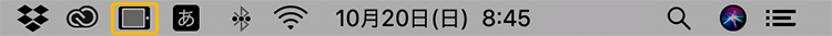 MacのAirPlayアイコン