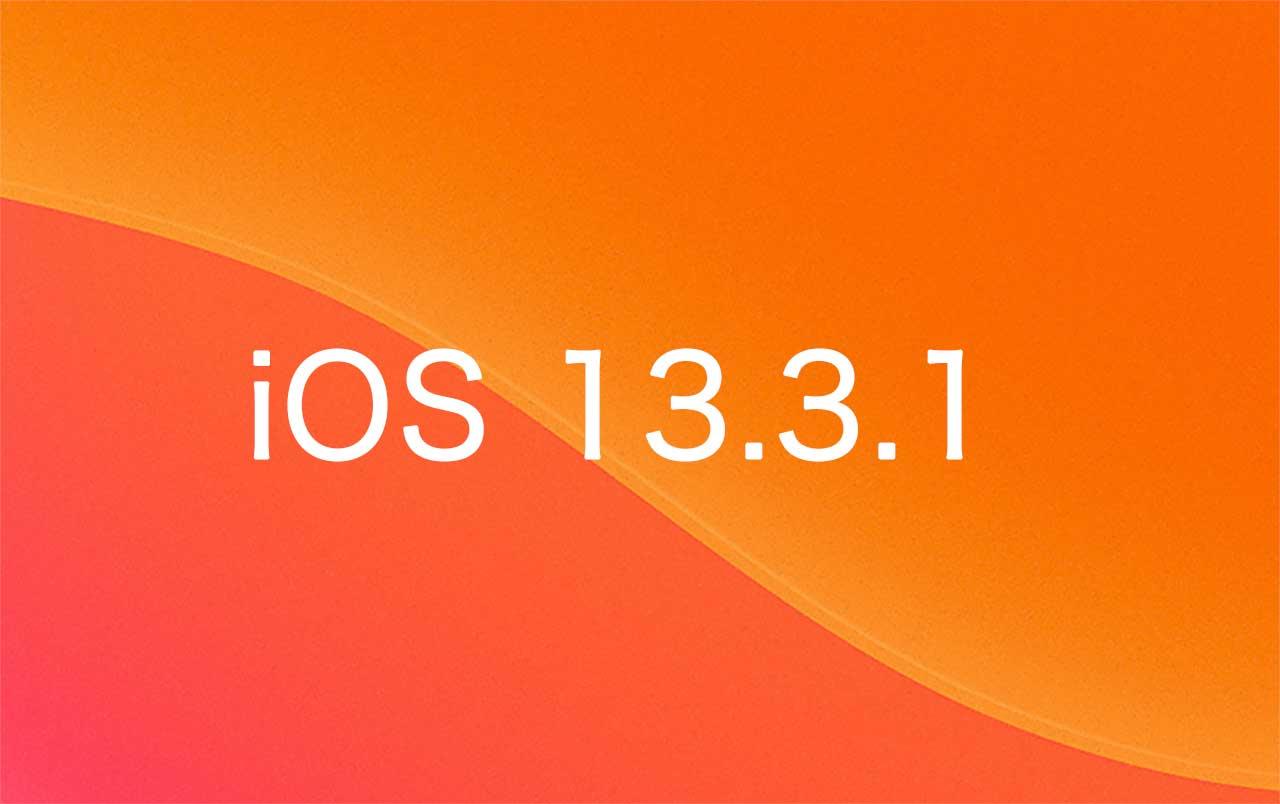iOS 13.3.1正式版がリリース!不具合情報とアップデート時間