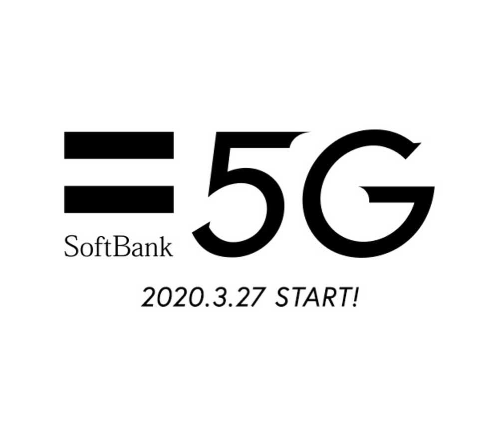 ソフトバンクが「SoftBank 5G」対応スマホの予約開始!8月末まで5G無料キャンペーン